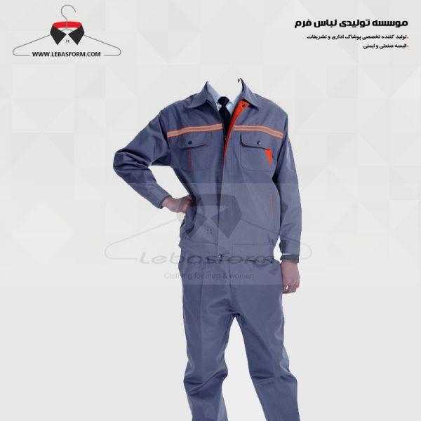 لباس کار KPS276