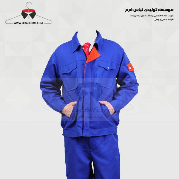 لباس کار KPS294