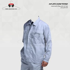 لباس کار KPS304