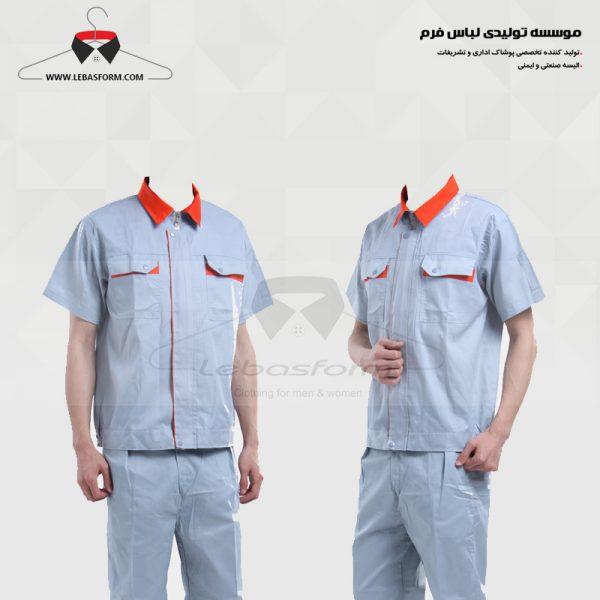 لباس کار KPS306