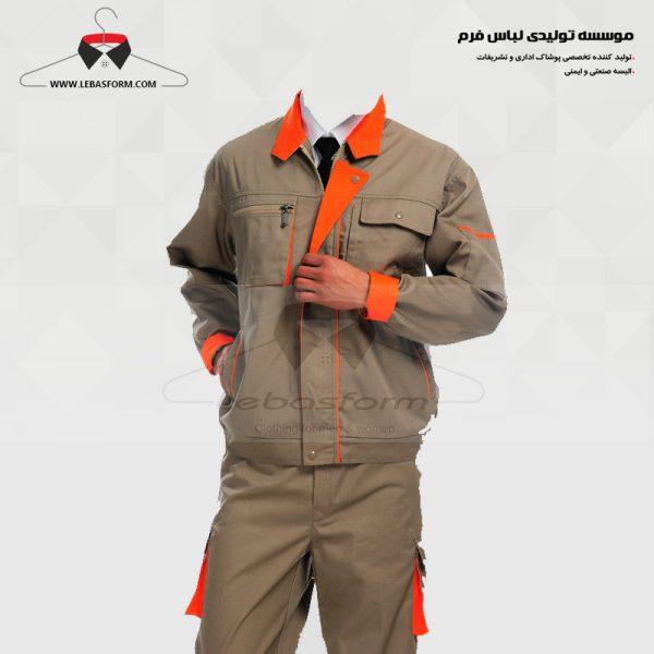 لباس کار KPS317