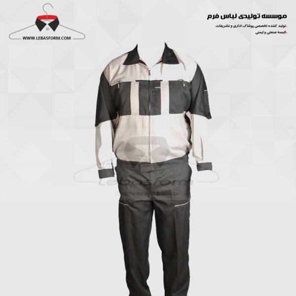 لباس کار KPS356