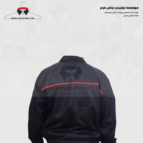 لباس کار KPS431