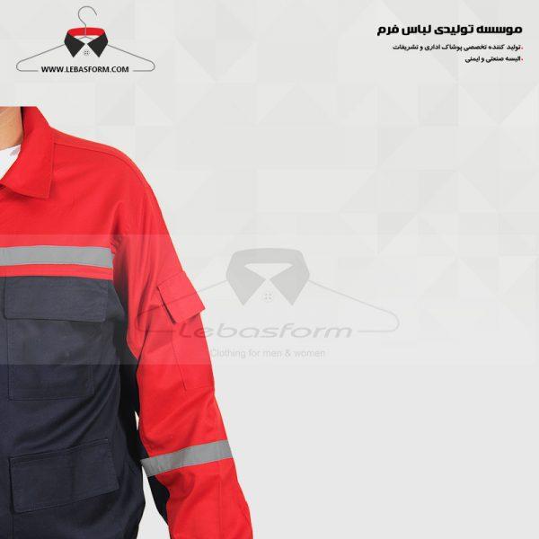 لباس کار KPS440