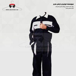 لباس کار KPS005