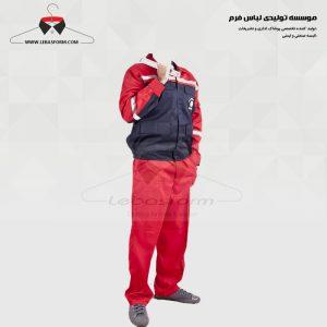 لباس کار KPS006
