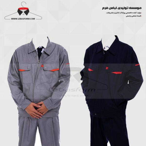 لباس کار KPS073