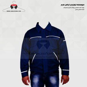 لباس کار KPS008