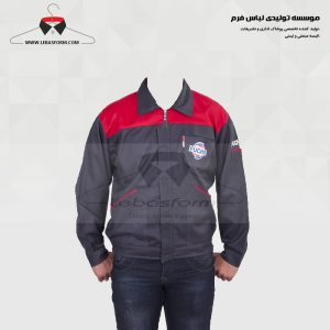 لباس کار KPS009