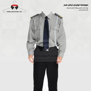 لباس نگهبانی و حراست NGH002