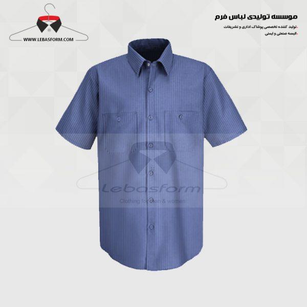 پیراهن فرم اداری PH139