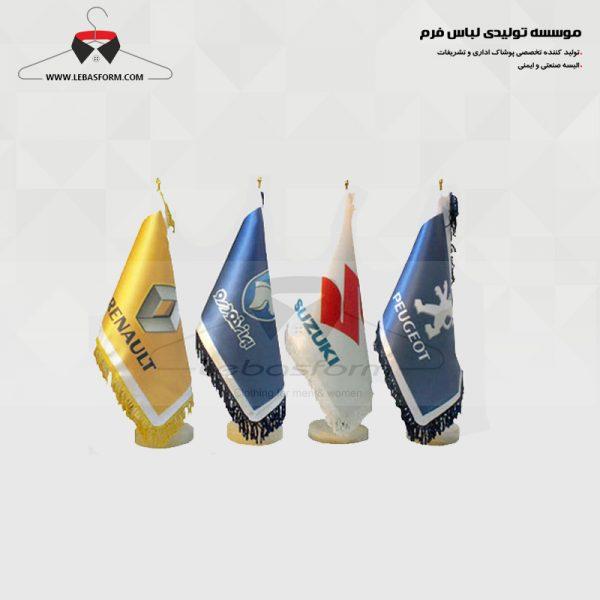 پرچم PJ004