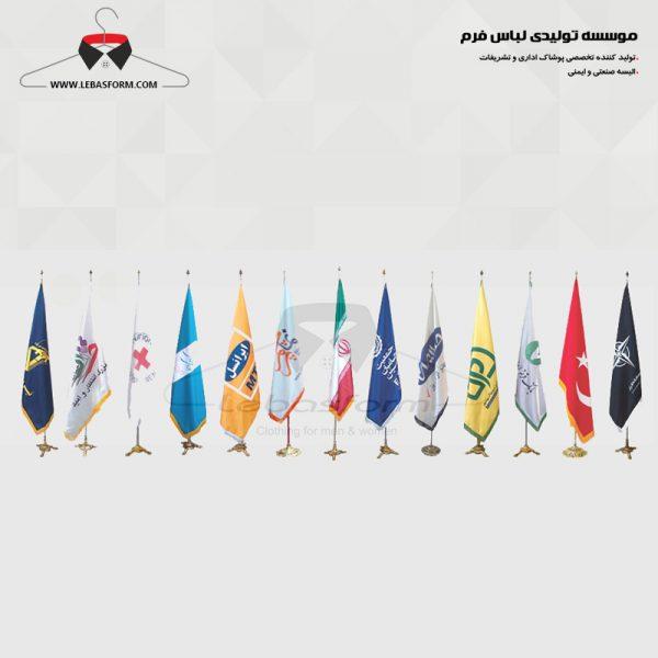 پرچم PJ008