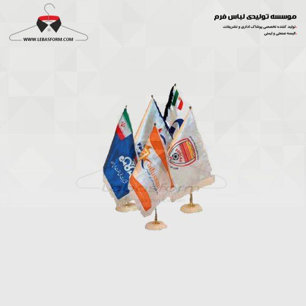 پرچم PJ010