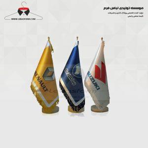 پرچم PJ012