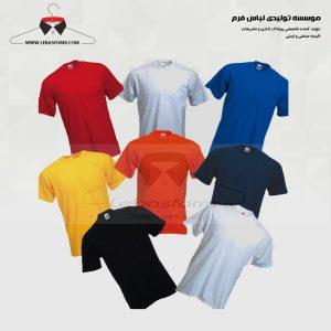 تی شرت تبلیغاتی TS002