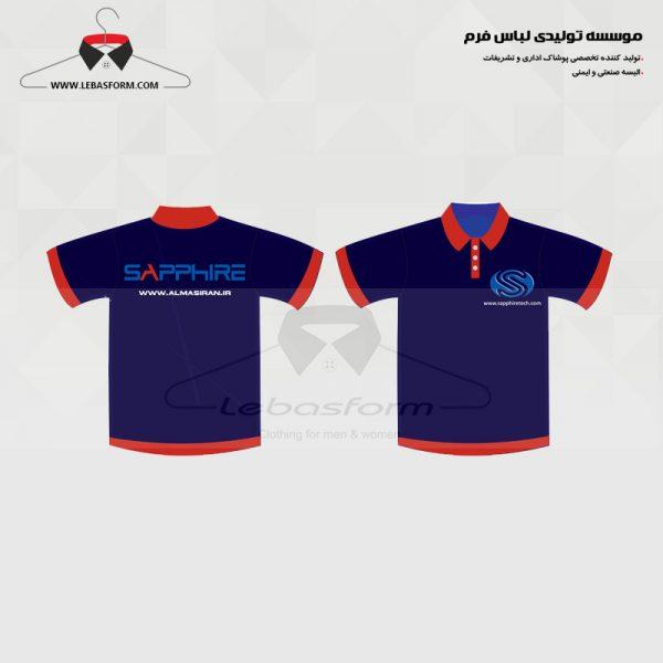 تی شرت تبلیغاتی TS004