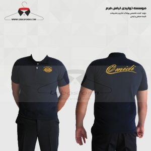 تی شرت تبلیغاتی TS013