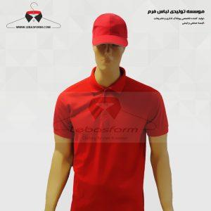 تی شرت تبلیغاتی TS014