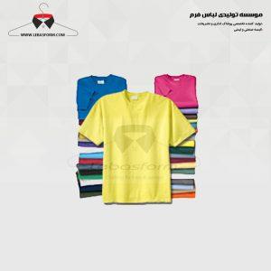 تی شرت تبلیغاتی TS021