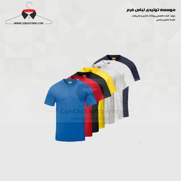 تی شرت تبلیغاتی TS024