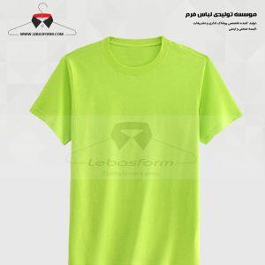 تی شرت تبلیغاتی TS039
