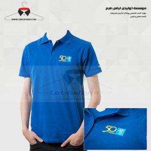 تی شرت تبلیغاتی TS042