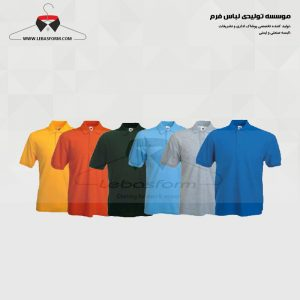 تی شرت تبلیغاتی TS047