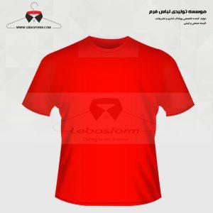 تی شرت تبلیغاتی TS048