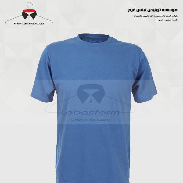 تی شرت تبلیغاتی TS062