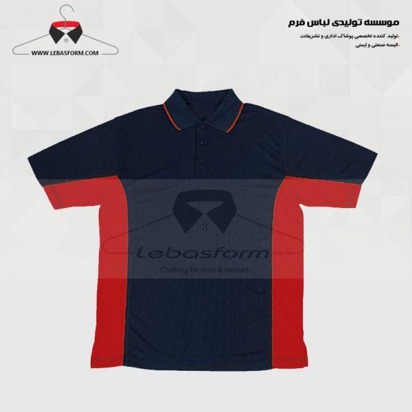 تی شرت تبلیغاتی TS173