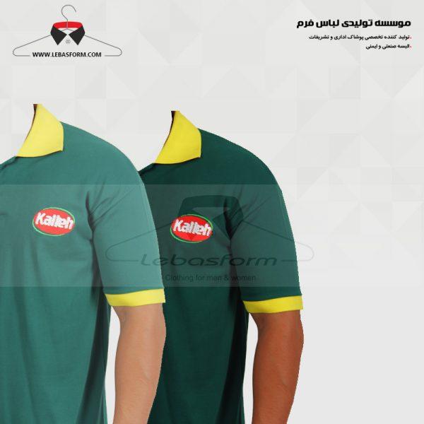 تی شرت تبلیغاتی TS194