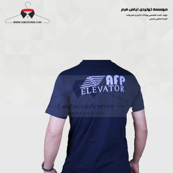تی شرت تبلیغاتی TS227
