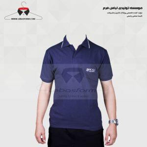 تی شرت تبلیغاتی TS231