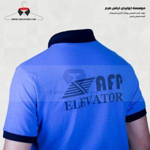 تی شرت تبلیغاتی TS233