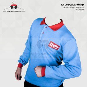 تی شرت تبلیغاتی TS236