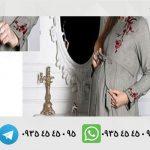 لباس کار اداری بارداری لباس فرم