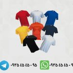 تیشرت تبلیغاتی لباس فرم