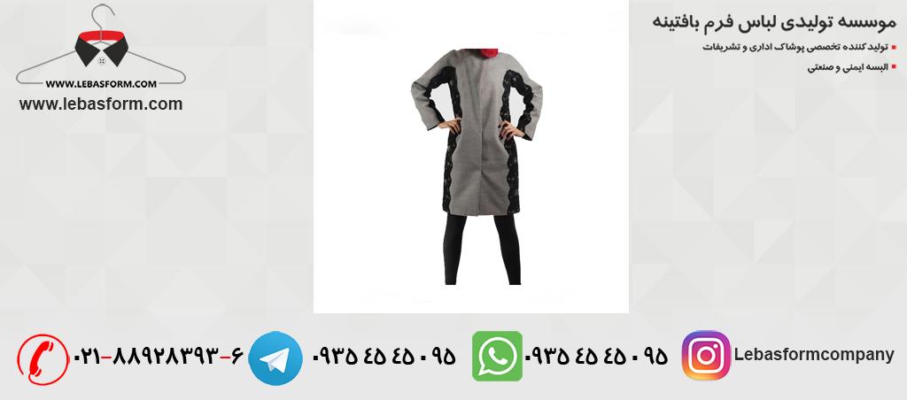 مانتوشلوار رسمی لباس فرم