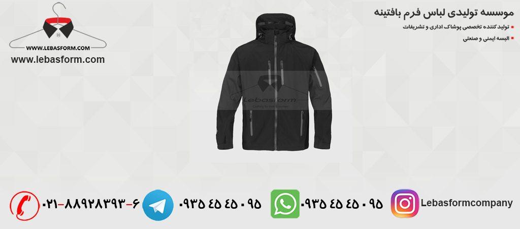 کاپشن زمستانی لباس فرم